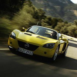 Speedster 2007+